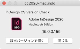 InDesign Version Check 2.0.0 for MacOS